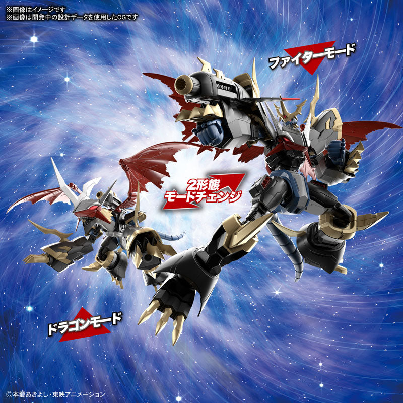 "Figure-rise Standard Amplified Imperialdramon ""Digimon Adventure 02"" Plastic Model [Bandai]"