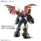 "Figure-rise Standard Amplified Imperialdramon ""Digimon Adventure 02"" Plastic Model [Bandai] - 5"