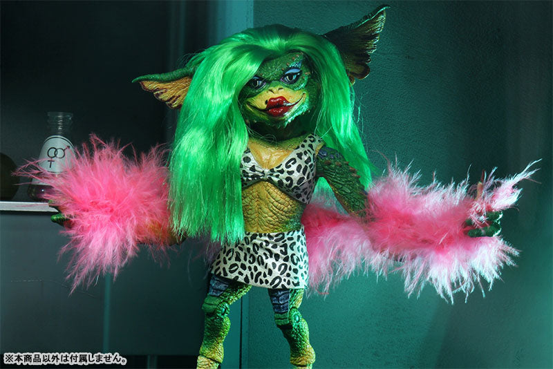 Gremlin 2: The New Batch / Lady Gremlin Greta Ultimate Action Figure