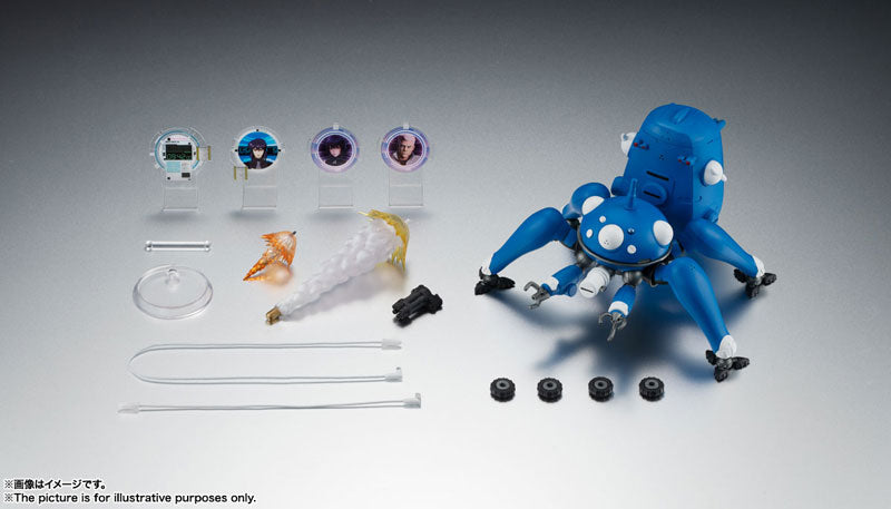 Robot Spirits Side Ghost Tachikoma Ghost In The Shell S A C 2nd Gi