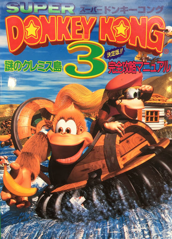 Image for Donkey Kong Country 3 Winning Strategy Guide Book / Snes