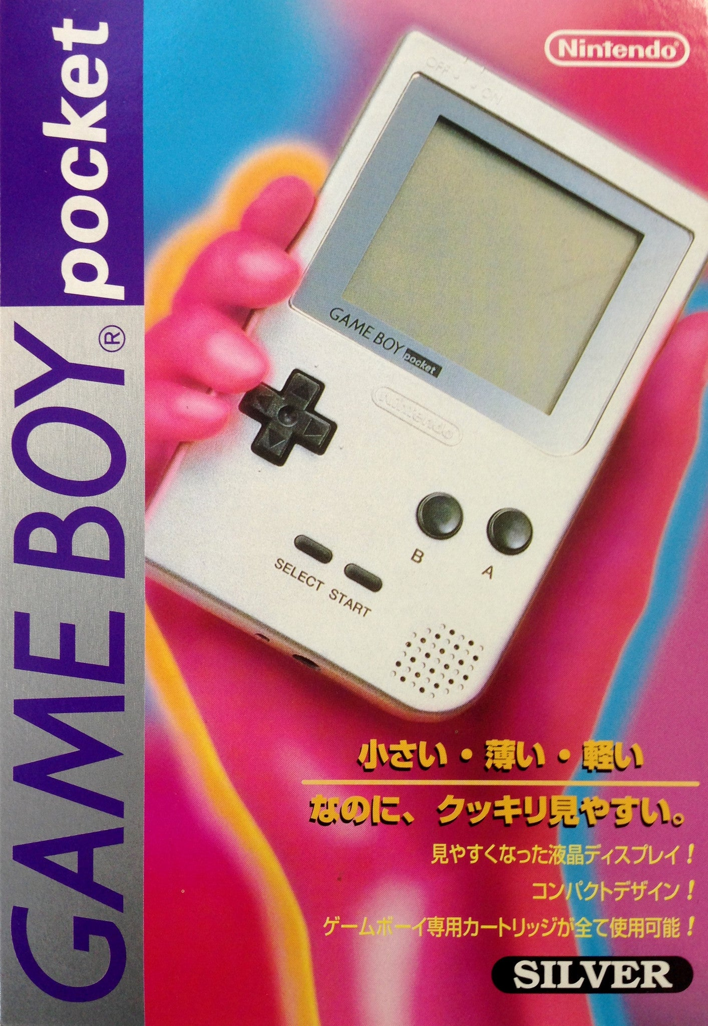 Image 1 for Game Boy Pocket Silver
