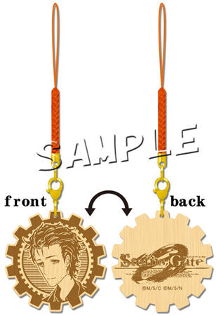 Image 1 for Steins;Gate 0 - Wooden Strap: Rintarou Okabe