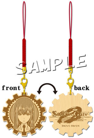 Image for Steins;Gate 0 - Wooden Strap: Kurisu Makise