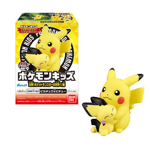 Pocket Monsters - Sarunori - Pokémon Kids - Pokémon Kids Shin Pokémon GET Da Ze! - Pokémon Kids Shuppatsu! Pocket Monsters no Sekai e! Hen (Bandai)