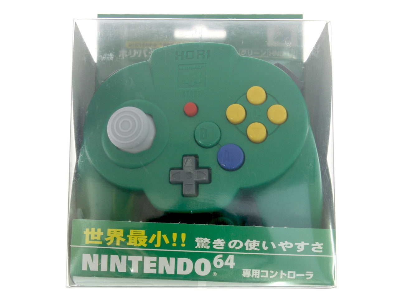 Image 1 for HORI Pad Mini 64 Green