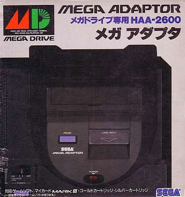 Image for Mega Adaptor (no box/manual)