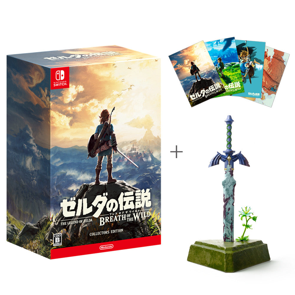 Image 1 for The Legend of Zelda: Breath of the Wild - Deluxe Collector's Edition