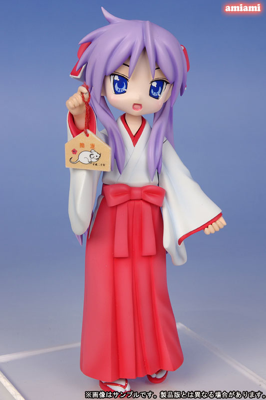 Lucky Star - Kagami Hiiragi Shrine Maiden Costume Ver.