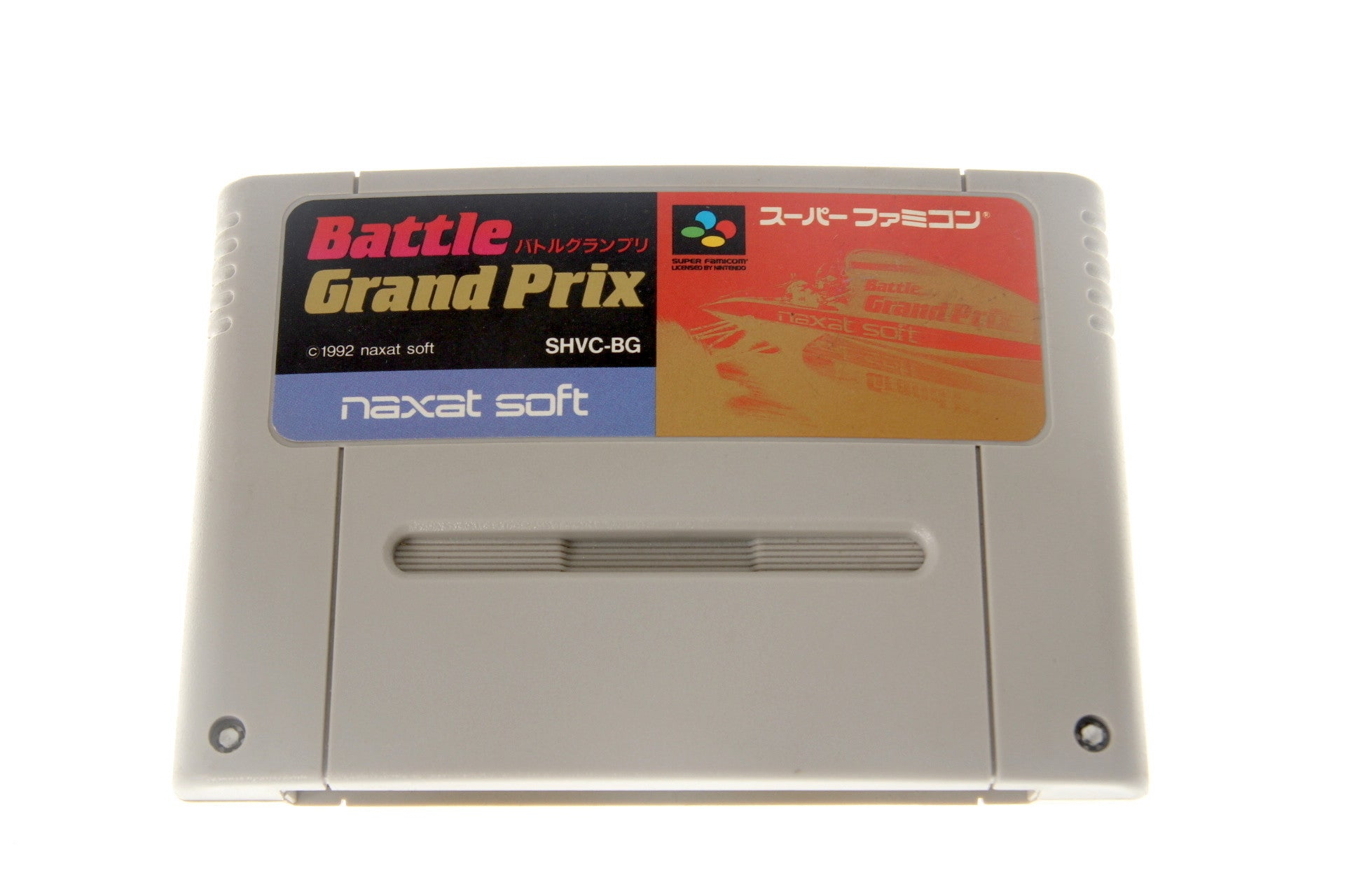 Battle Grand Prix