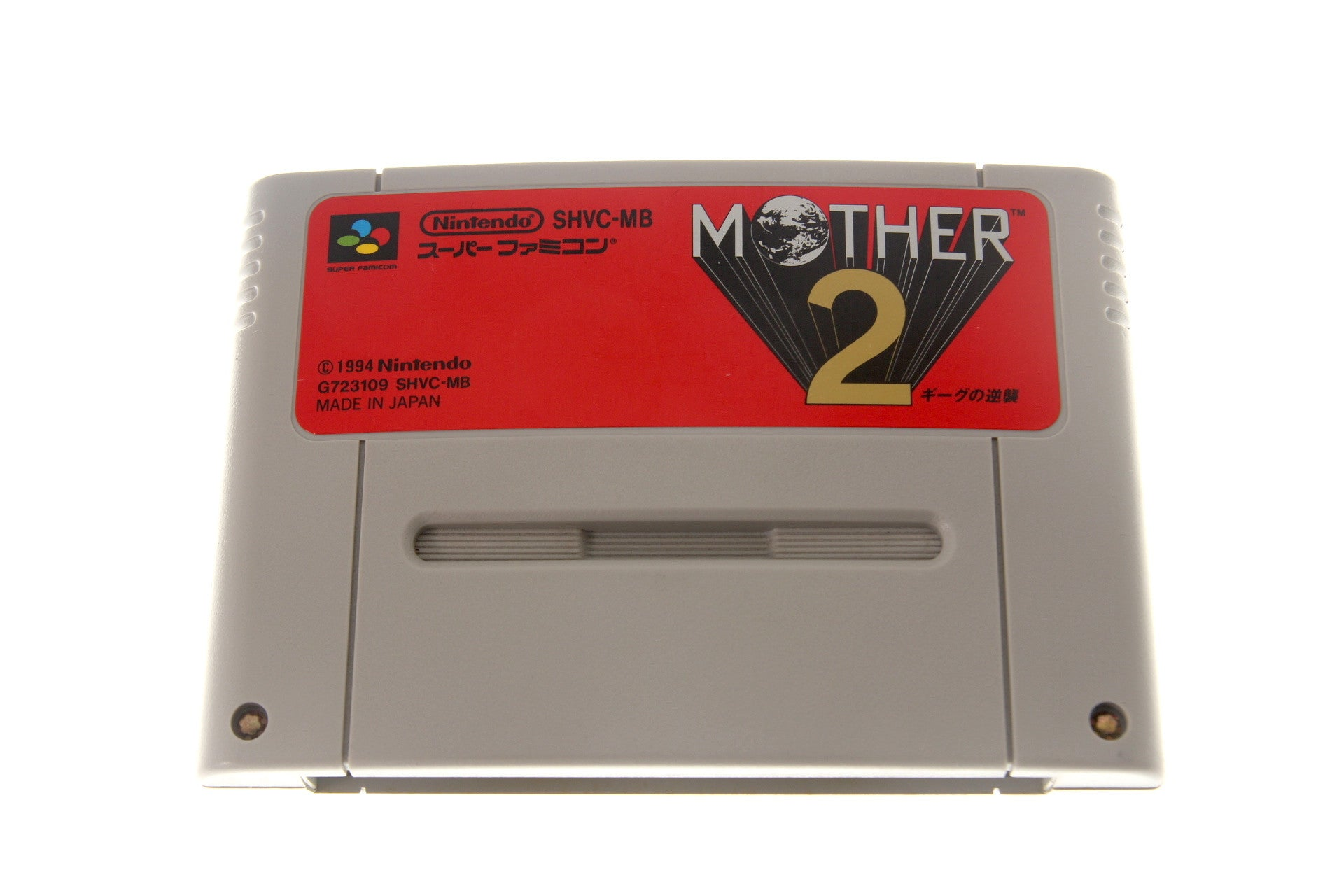 Image 2 for Mother 2