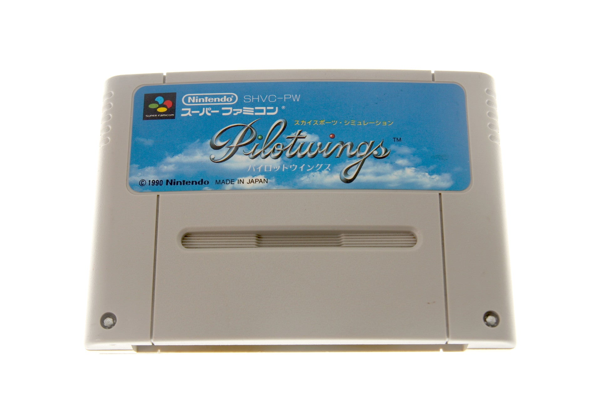 Image 2 for Pilotwings