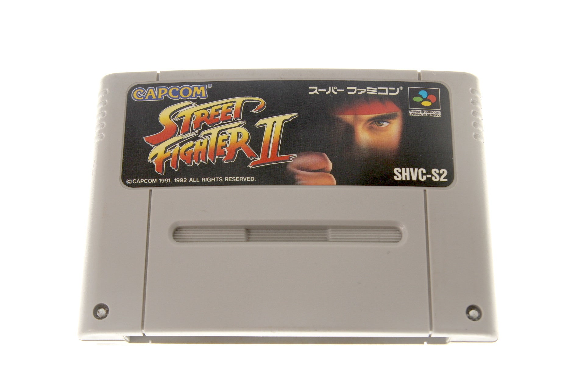 Image 2 for Street Fighter II: The World Warrior