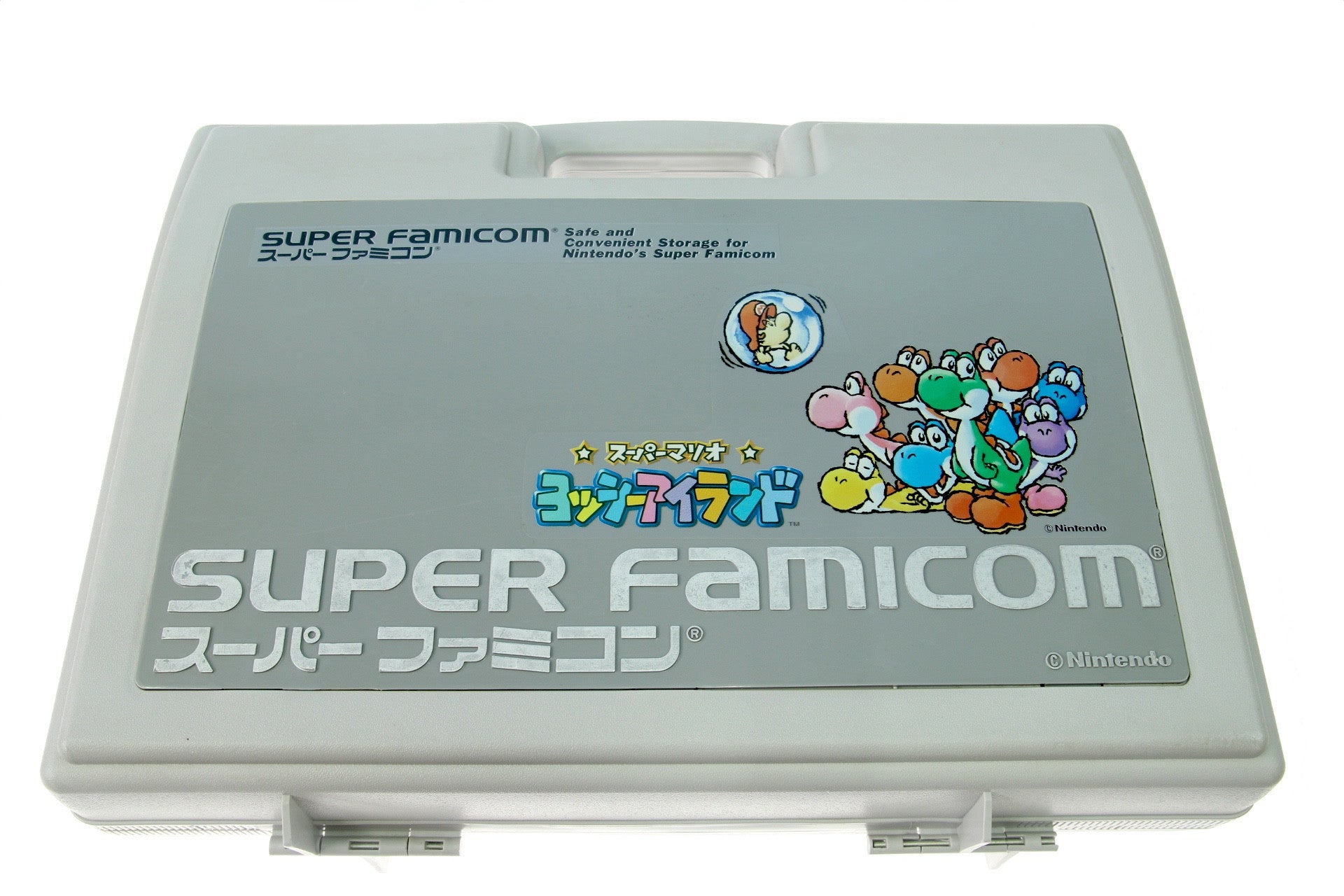 Image 1 for Super Famicom Carrying Case Yoshi's Island