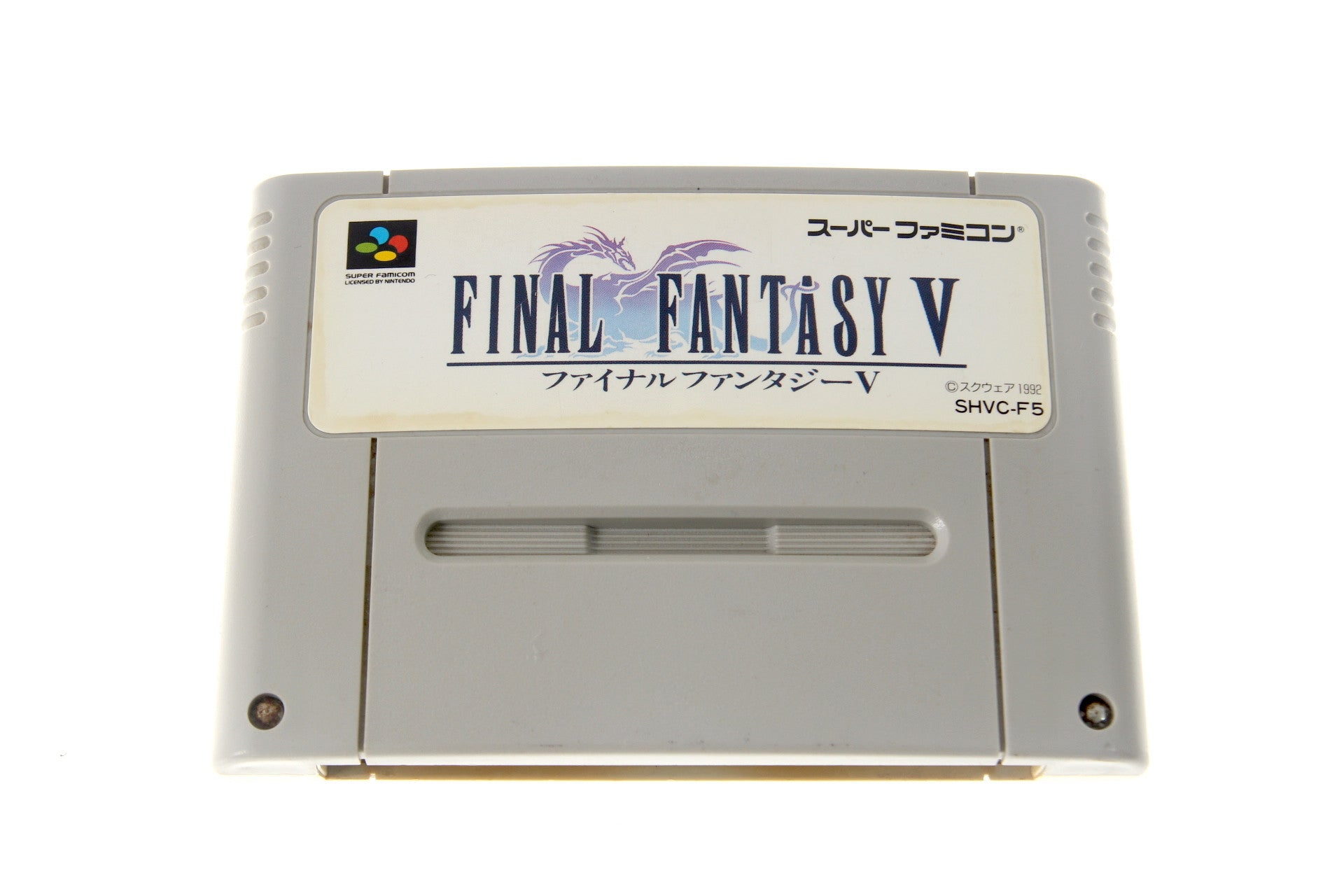 Image 2 for Final Fantasy V