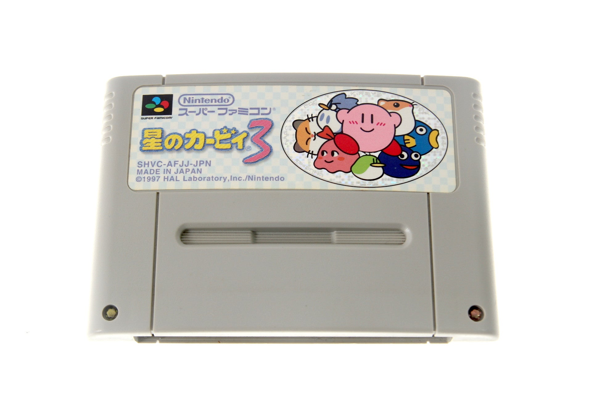 Image 2 for Kirby's Dream Land 3