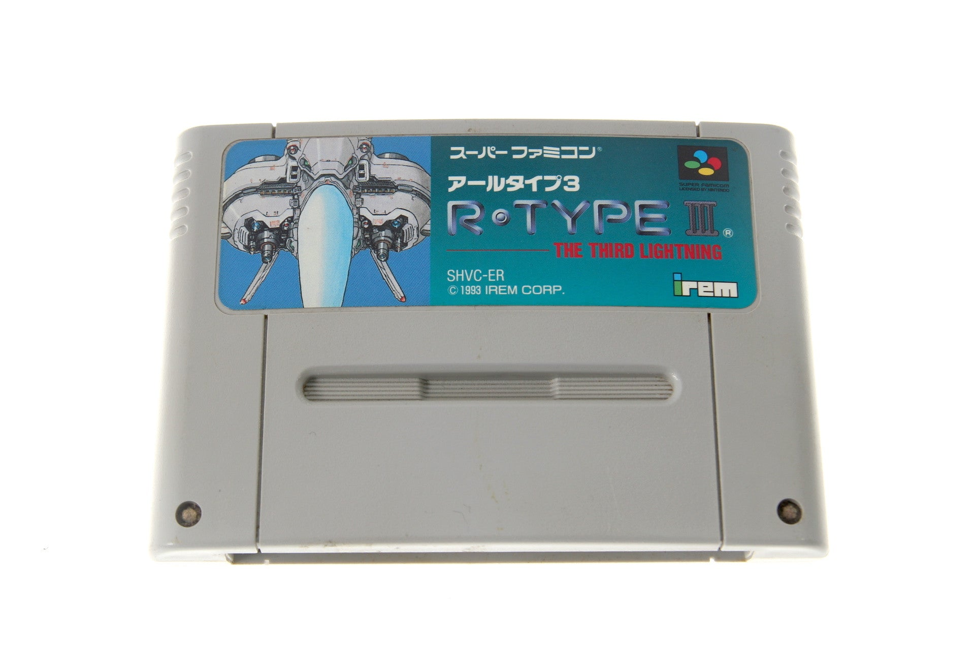 Image 2 for R-Type III: The Third Lightning
