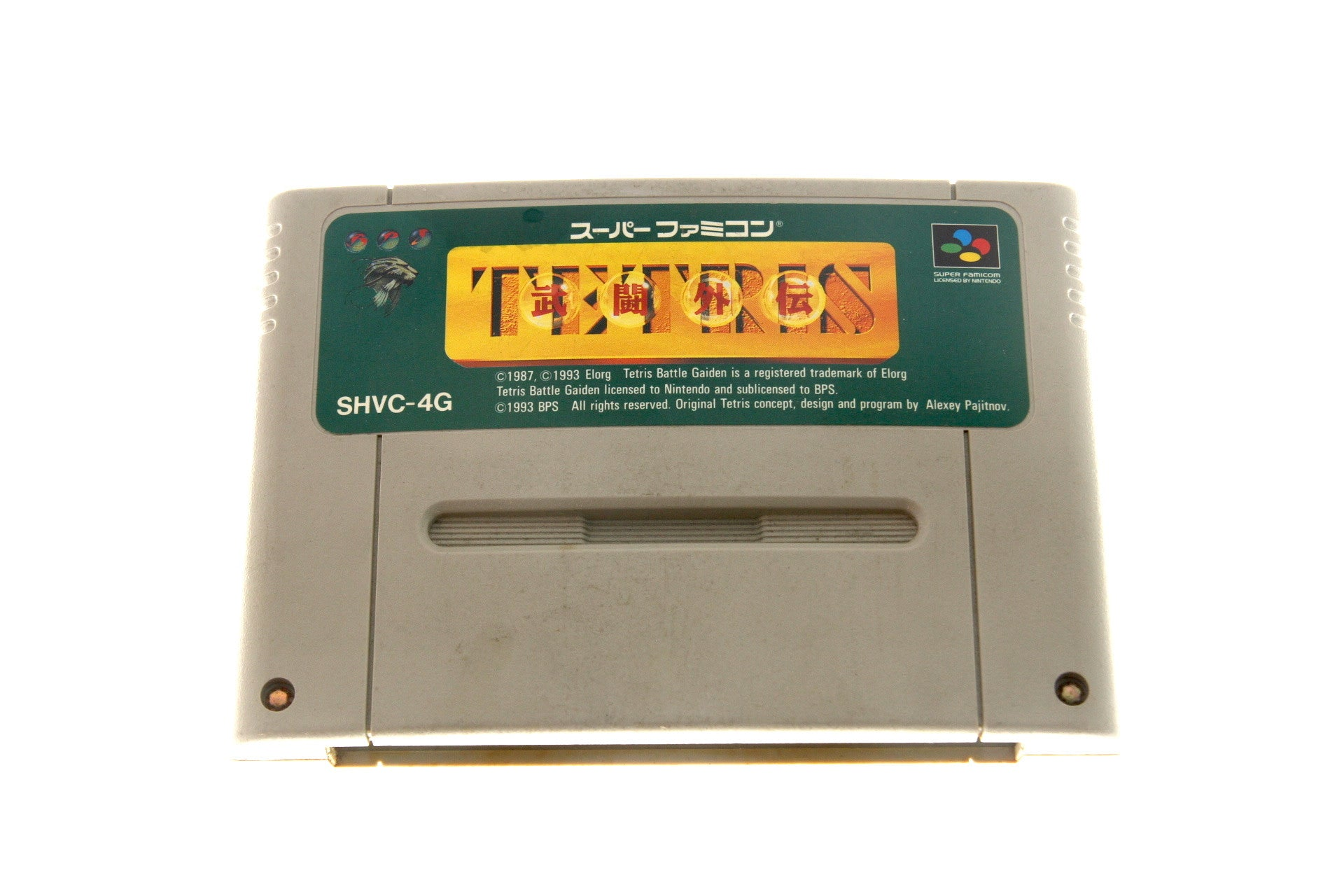 Image 2 for Tetris Battle Gaiden