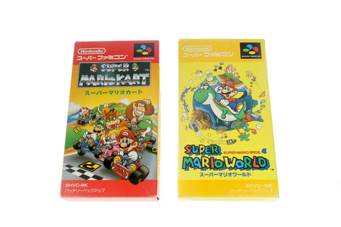 Image for Super Famicom Classics Bundle - Super Mario