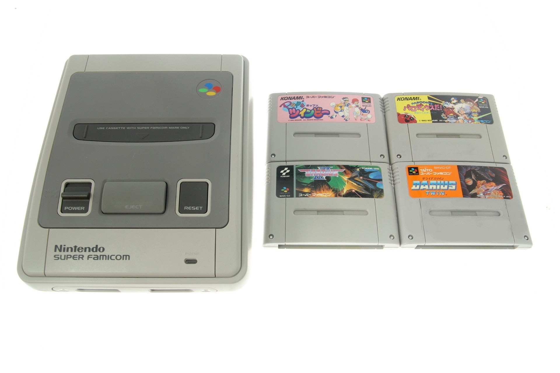 Image 1 for Super Famicom Starter Set (Shooting Collection)
