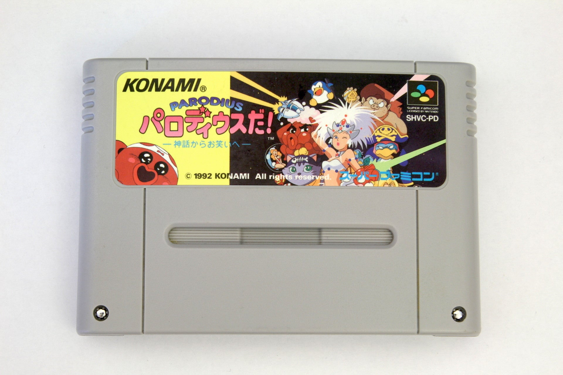 Image 2 for Parodius Da!