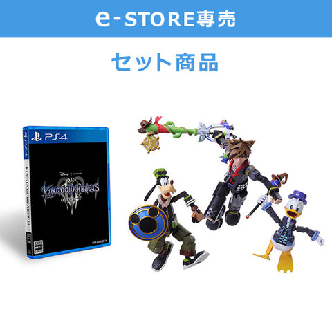 Kingdom Hearts III - eStore Limited - Bring Arts - Sora - Donald Duck - Goofy - Toy Story Ver.