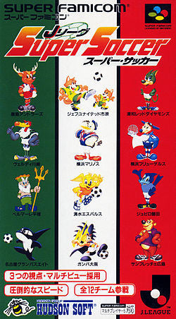 Image 1 for J League Super Soccer