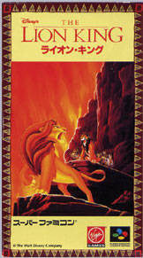 Image 1 for The Lion King