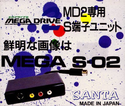 MEGA S-02 S-Video Adapter for Mega Drive 2 (no box/manual)