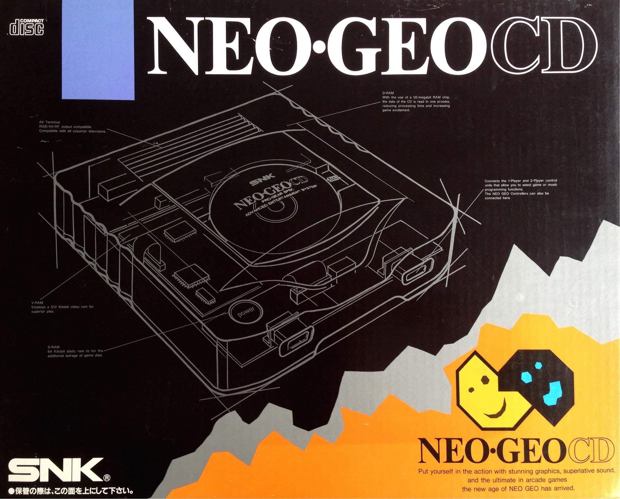 Image 1 for Neo Geo CD Top Loading Console