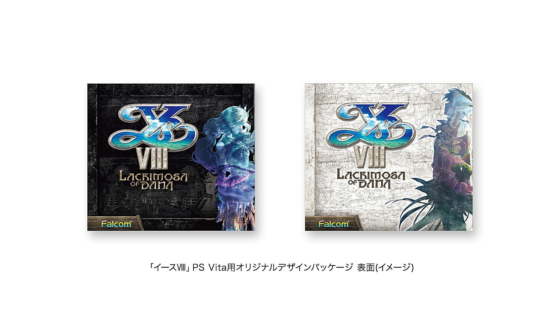 Image 2 for PlayStation Vita Wi-fi Model Ys VIII Black Pearl Edition