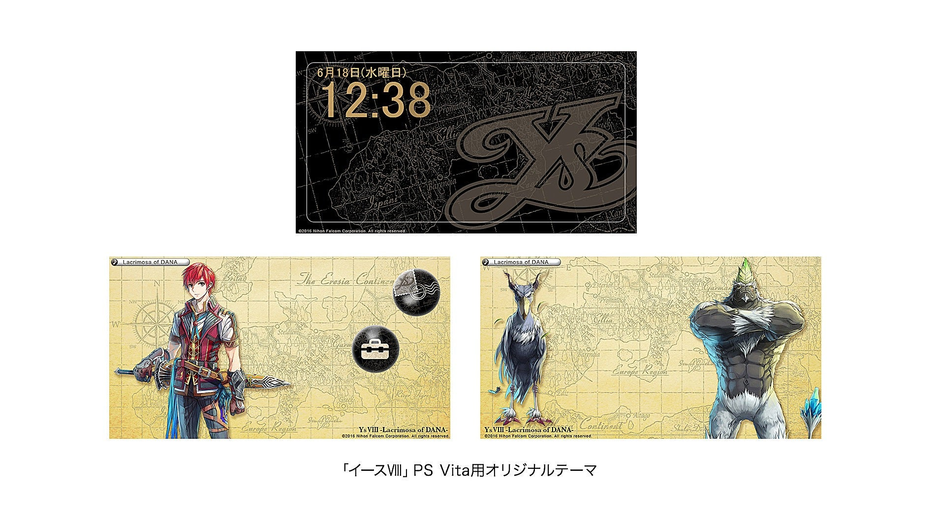 Image 3 for PlayStation Vita Wi-fi Model Ys VIII Black Pearl Edition