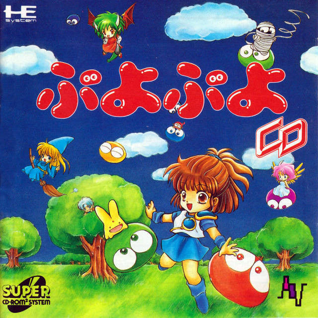 Image 1 for Puyo Puyo CD