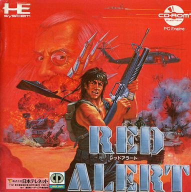 Image 1 for Red Alert