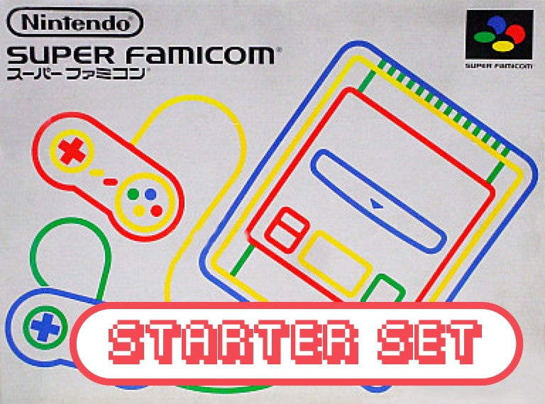 Image 1 for Super Famicom Starter Set