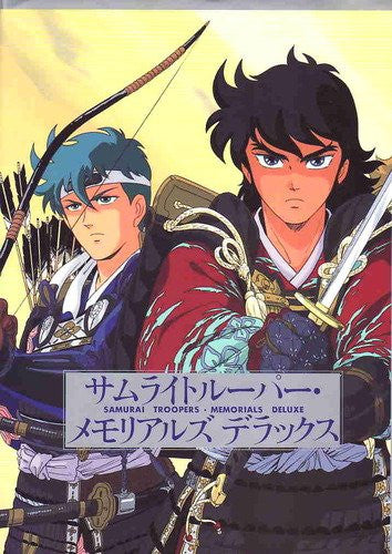 Image 1 for Ronin Warriors (Samurai Troopers) Memorials Book