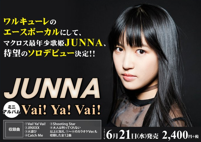 Image 1 for JUNNA - Vai! Ya! Vai!