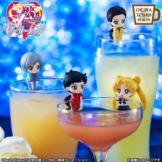 Image 1 for Bishoujo Senshi Sailor Moon - Ochatomo Series Bishoujo Senshi Sailor Moon Three Lights Set