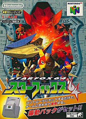 Image for Star Fox 64 [Box Set w/ Rumble Pack]