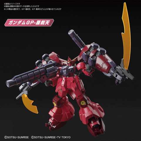 Gundam Build Divers - Gundam GP-Rase-Two - HGBD:R - 1/144 (Bandai Spirits)