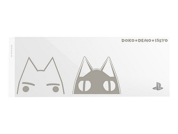 "Image 1 for Toro And Kuro ""Dokodemo Isshou"" PS4 Coverplate 2 White"