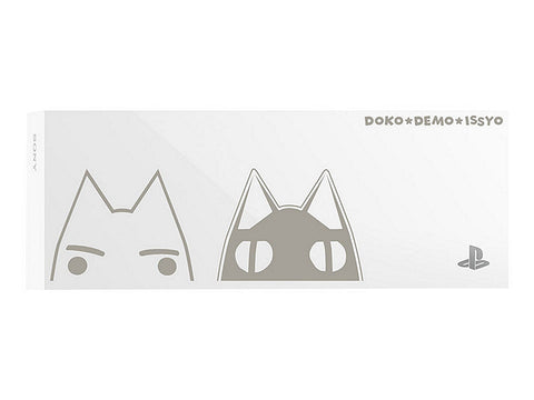 "Toro And Kuro ""Dokodemo Isshou"" PS4 Coverplate 2 White"