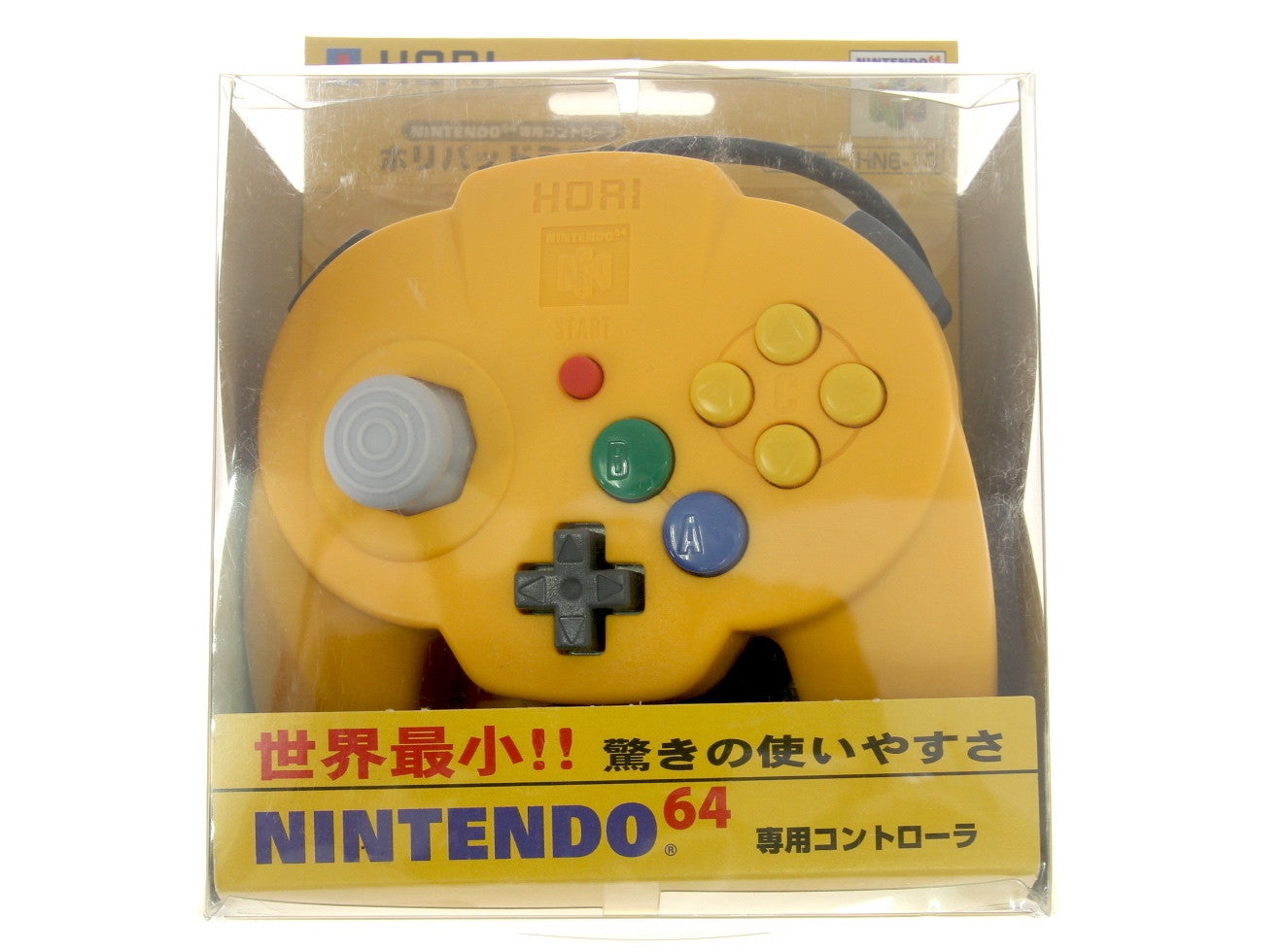 Image 1 for HORI Pad Mini 64 Yellow