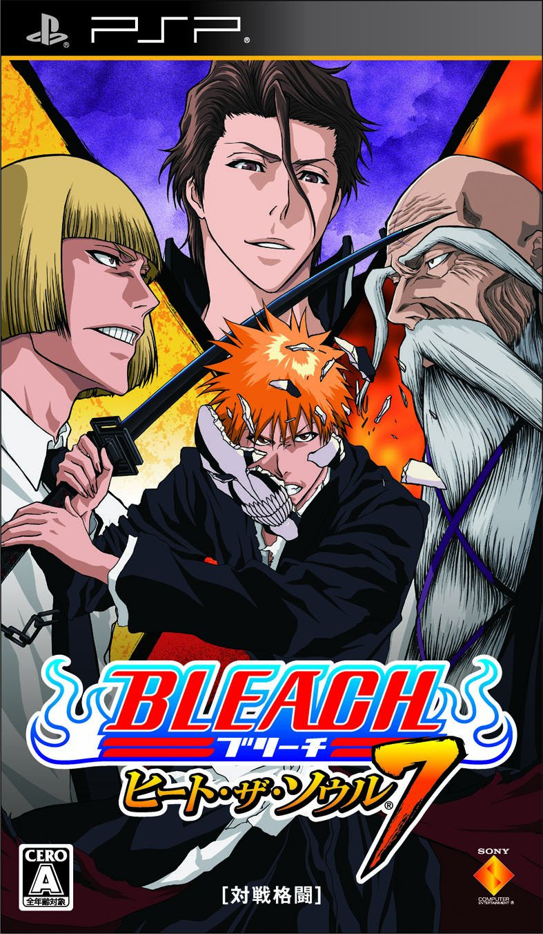 Image 1 for Bleach: Heat the Soul 7 (PSP the Best)