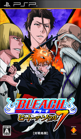 Image for Bleach: Heat the Soul 7 (PSP the Best)