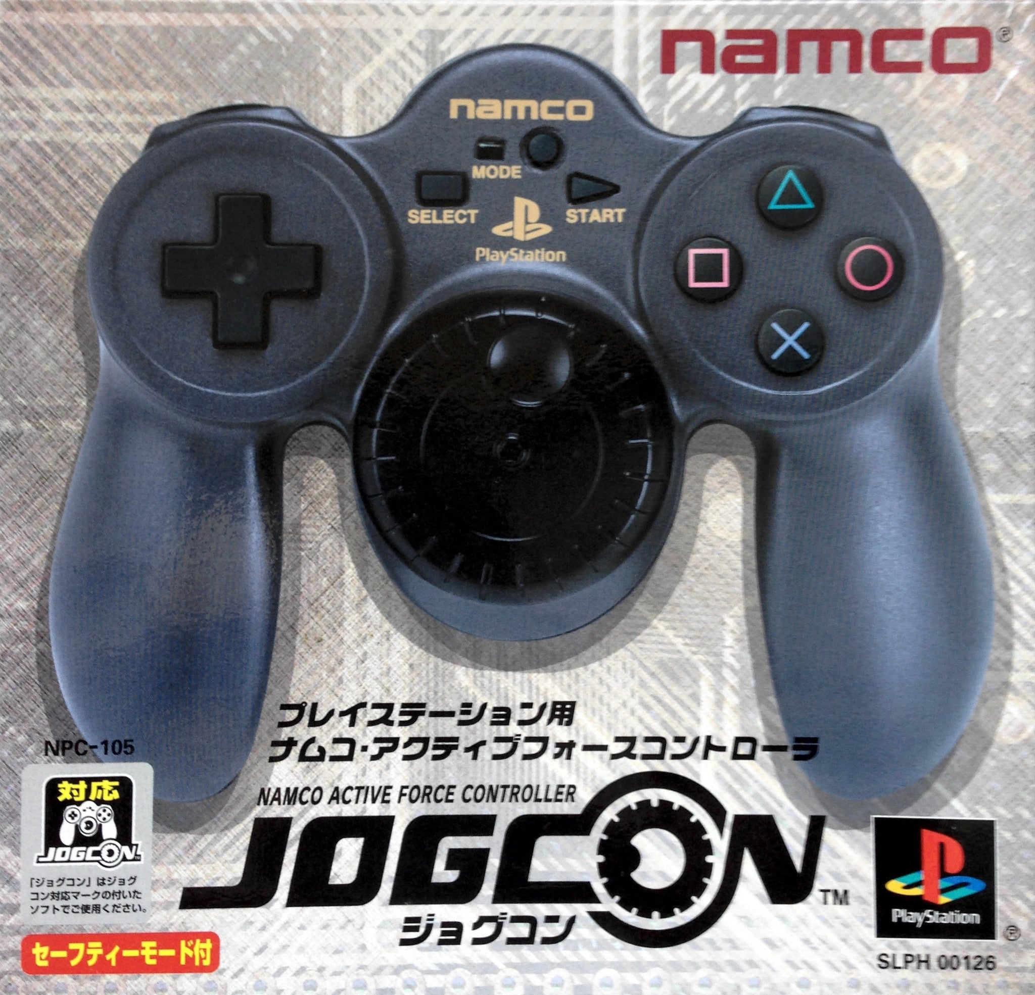 Image 1 for JogCon Controller for PlayStation