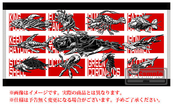 Image 3 for [ebten limited] DARIUS 30th ANNIVERSARY EDITION Famitsu DX Pack 3D Crystal Set