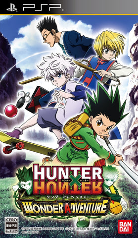 Image for Hunter X Hunter: Wonder Adventure [First-Print]