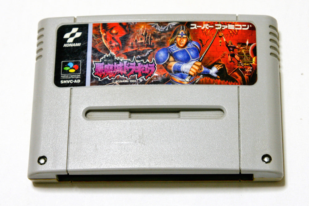 Image 2 for Super Castlevania IV