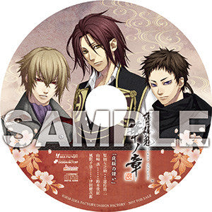 Image 4 for Hakuouki: Shinkai Hana no Shou - Limited Edition - DX Pack